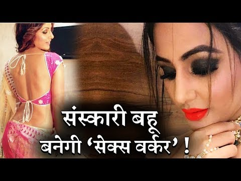 Xxx Mp4 Hina Khan To Play A Sex Worker In Colors Upcoming Show 3gp Sex