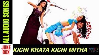 Kichi Khata Kichi Mitha Odia Movie || Audio Songs Jukebox HQ | Pupinder, Gungun