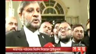 Jamaat Dhaka City Press, Barrister Abdur Razzak talk to about on review petetion