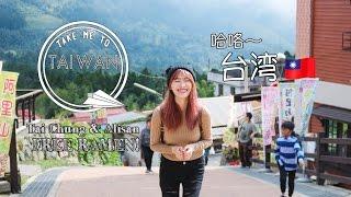 Take me to Taiwan 台湾  (PART 1) - Smelly Tofu & FREE RAMEN!!!
