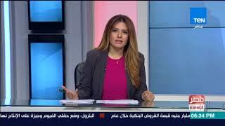 مصر في أسبوع - تقرير l مشروع قانون نقابة الفلاحين .. فرص وتحديات التنمية الزراعية في مصر