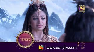 Vighnaharta Ganesh - Next Episode Preview