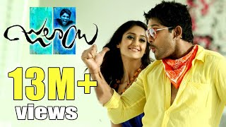 Julayi Telugu Full HD Movie   Allu Arjun   Trivikram Srinivas   Ileana   DSP   TVNXT Telugu