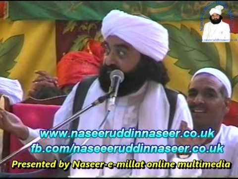 Ali Maula Mushkil Khusha Bahoo E Sharif Pir Syed Naseeruddin naseer R.A Episode 68 Part 2 of 2