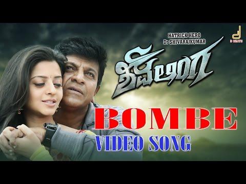 Xxx Mp4 Shivalinga Bombe Kannada Movie Video Song Dr Shivarajkumar Vedika V Harikrishna 3gp Sex