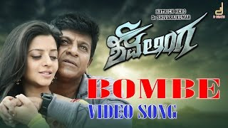 Shivalinga - Bombe Kannada Movie Video Song | Dr. Shivarajkumar, Vedika | V Harikrishna