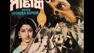 S.Janaki sings 'Sripati Sri Jagannatha...' in Odia Movie 'Manika'(1982)