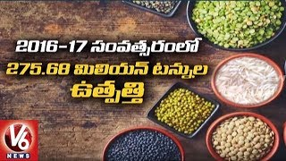 Foodgrain Output Estimate Revised To Record 275 Million Tonnes In 2016-17 | V6 News