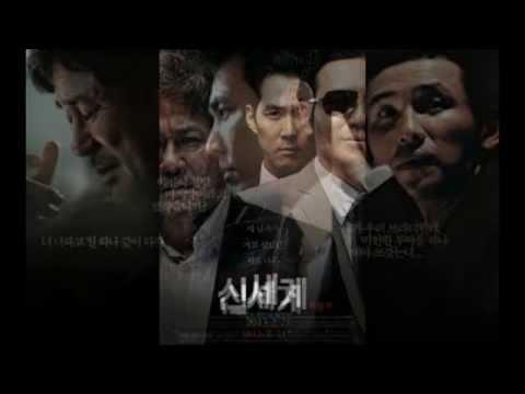 신세계 OST 영화음악 (New World)