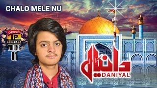 Chalo Mele Nu - Daniyal