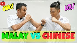 Malay Vs Chinese | Eden Ang