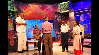 Naam munnottu episode 25, Two Years Of LDF Govt.