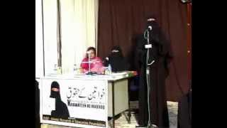 Seerat-un- Nabi (s) Ke Aayne Mein Khawateen Ke Huqooq Part 1