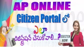 How to Register AP Online Citizen Portal & how to use |TELUGU|HEMANTH|