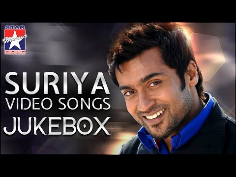 Surya Super Hit Songs | Suriya Tamil Songs Jukebox | Non Stop Tamil Hits | Star Music India