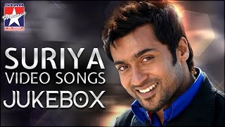 Surya Super Hit Songs | Suriya Tamil Songs Jukebox | Non Stop Tamil Hits | Star Music India