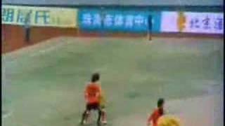 Kung Fu Football