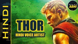 Man behind Thor's hindi voice | Thor Ragnarok | Watch With Abhi