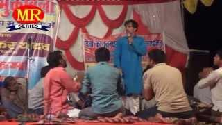 Hum Ko Tum Se Pyar Hai Stage Show Programe || Apne Se Apan || Shivshankar Yadav