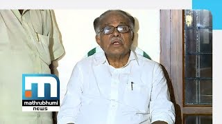 PJ Kurien Lashes Out At Oommen Chandy| Mathrubhumi News