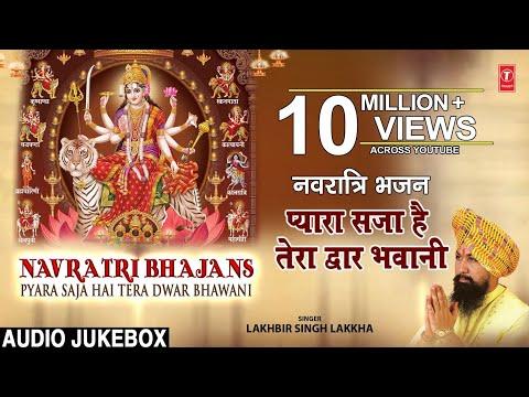 Xxx Mp4 Navratri Bhajans I Pyara Saja Hai Tera Dwar Bhawani Full Audio Song Juke Box 3gp Sex