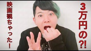 3万円の映画??!!DKHi!Channel Hi!Talk20170411  岸尾だいすけ だいさく
