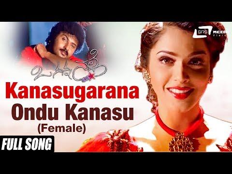 Xxx Mp4 Kanasugarana Ondu Kanasu Female O Nanna Nalle Ravichandran Isha Koppikar Kannada Video Song 3gp Sex