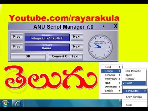 Anu Script Manager For Windows 7 64 Bit Free Download