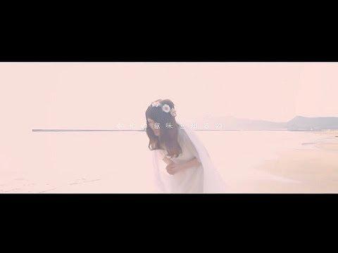 Xxx Mp4 Kee『 白とキラキラ 』MV 3gp Sex