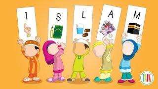 The Five Pillars of Islam | Urdu Presentation | School Kids