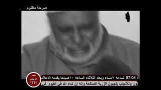 مطرب شعبى شهير ينام تحت بير السلم بعد طرد مراته له فى برنامج صرخة مظلوم مع الإعلامى أحمد غنيم