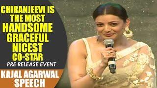 Kajal Agarwal Speech    Khaidi No 150 Pre Release Event    Megastar Chiranjeevi    Kajal
