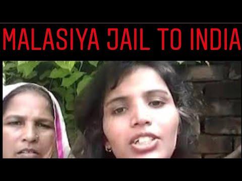 Xxx Mp4 Malaysia Jail To India 2 Girl 3gp Sex