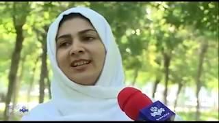 Iran Women sport park, Arak city بوستان ورزشي بانوان شهر اراك ايران