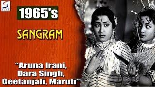 Sangram   Aruna Irani, Dara Singh, Geetanjali, Maruti   1965   HD