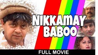 Pothwari Drama - Nikkamay Babu FULL MOVIE - Shahzada Ghaffar, Hameed Babar   Khaas Potohar