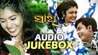 SATHI Super Hit Album Full Audio Songs JUKEBOX | SARTHAK MUSIC