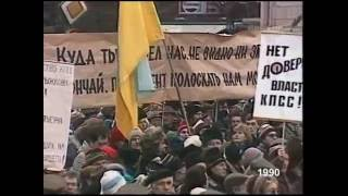 1990 11 07 Альтернативный митинг против коммунистов