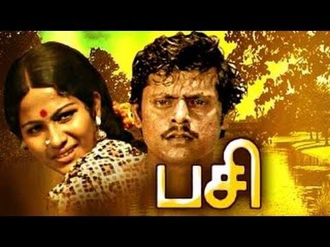 Aval appadithan movie download