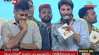 Trivikram Srinivas Praises Powerstar Pawan Kalyan at A Aa Audio Launch | Nithin | Samantha | TV5News