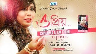 O Priyo By Shamim Alam Chinu | HD Music Video | Bangla New Song | 2017