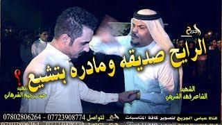 حوار بين المهوال فايز البدري وبكاء محمد الجراح على صديقه الذي استشهد ولم يودعه مهرجان الشهادة 2017