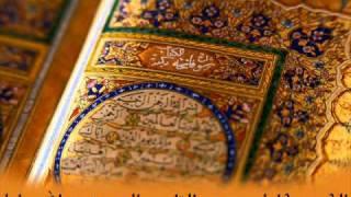 سورة الانسان للشيخ عبدالله خياط | Surat ALansan for Kyat