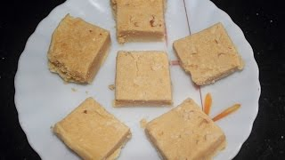 Milk Burfi - Indian sweet