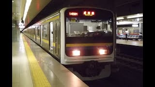 HD【1日3本限定】成田空港に乗り入れる209系2100番台 C607 普通千葉行き 成田空港駅到着