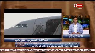 الحياة في مصر   السفير السوداني بالقاهرة: العلاقات التجارية بين مصر والسودان تكاملية وليست تنافسية