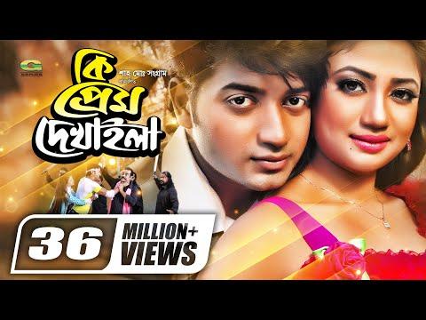 Xxx Mp4 Ki Prem Dekhaila Full Movie Bappy Anchol Sadek Bachhu Ali Raaz Bobita 3gp Sex