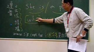 6個符號英文法 - 英文的連音 www.six.com.tw