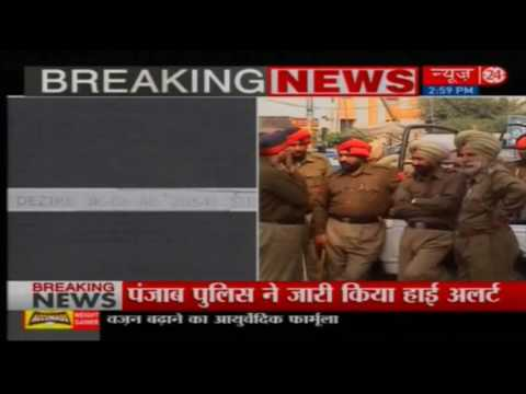 Terror alert sounded in Punjab, target is Delhi