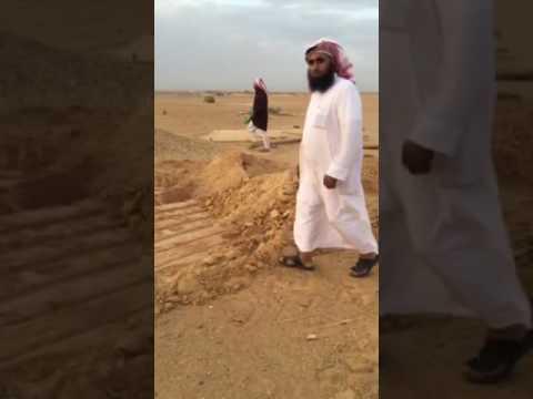 Xxx Mp4 Earth Hole In Aljof Area In North Of Saudi Arabia 3gp Sex